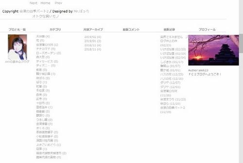 Shikip_640x430
