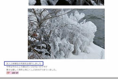 Shikip2_640x432